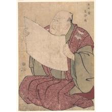 Toshusai Sharaku: Miyako Dennai III, the Stage Manager of the Metropolitan Theater (Miyako-za) - Metropolitan Museum of Art
