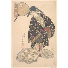 Yanagawa Shigenobu: Hanazono of Nakaori-ya - Metropolitan Museum of Art
