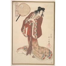 柳川重信: Hinazuru of Naka Ogi-ya as an Onna Jittoku - メトロポリタン美術館