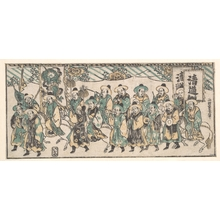 Nishimura Shigenaga: The Korean Ambassador on His Way to the Capital - Metropolitan Museum of Art