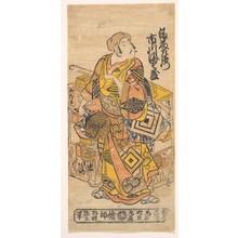 石川豊信: The Actor Ichikawa Danjuro II, 1688–1758 - メトロポリタン美術館