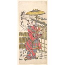 Kitao Shigemasa: Arashi Otohachi I as a Famous Comedian - Metropolitan Museum of Art