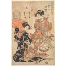Kitao Shigemasa: Vesper Bell of the Temple of Great Buddha - Metropolitan Museum of Art