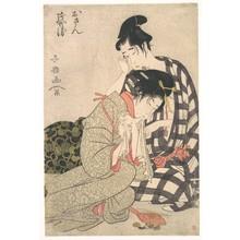 Momokawa Shiko II: Disconsolate Lovers - Metropolitan Museum of Art