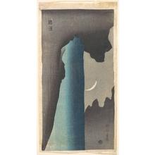 Yanagawa Shigenobu: Celebrated Waterfall - Metropolitan Museum of Art