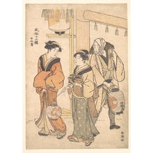 Katsukawa Shuncho: The Twelfth Month: December - Metropolitan Museum of Art