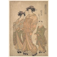 勝川春潮: The Oiran Wakoku of Echizen-ya attended by a Shinzo and a Kamuro - メトロポリタン美術館