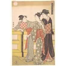 Katsukawa Shuncho: Three Women on a Bridge - Metropolitan Museum of Art