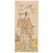 Katsukawa Shunko: The Actor, 3rd Sawamura Sojuro Holding an Open Fan - Metropolitan Museum of Art