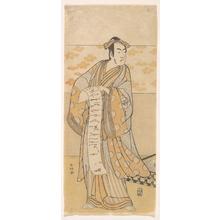 Katsukawa Shunko: The Actor, Matsumoto Koshiro I 1674–1730 Reading a Letter - Metropolitan Museum of Art