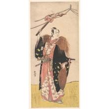 Katsukawa Shunko: Ichikawa Monosuke II as Soga no Juro Sukenari (?) - Metropolitan Museum of Art