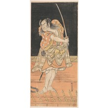 Katsukawa Shunko: An Actor with a Sword Ready to Strike - Metropolitan Museum of Art
