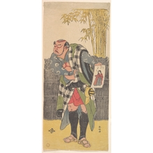 Katsukawa Shunko: The Actor Kataoka Nizaemon VII as a Countryman Showing a Picture of a Girl - Metropolitan Museum of Art