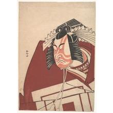 Katsukawa Shunko: Ichikawa Danjuro V in a Shibaraku Performance - Metropolitan Museum of Art