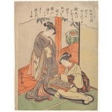 Katsukawa Shunsho: Analogy - Metropolitan Museum of Art