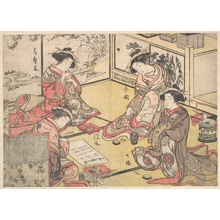 Katsukawa Shunsho: Four Oiran of the House Called Kadokana-ya Playing the Game of Ko-awase (Incense Game) - Metropolitan Museum of Art