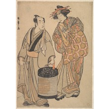 Katsukawa Shunsho: The Third Segawa Kikunojo as an Oiran - Metropolitan Museum of Art