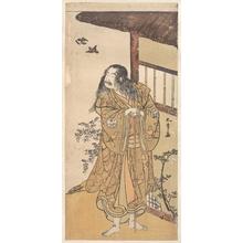 Katsukawa Shunsho: The Ninth Ichimura Uzaemon in the role of Shunkan - Metropolitan Museum of Art