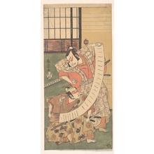 Katsukawa Shunsho: The Second Sakata Hangoro as a Daimyo Attired in a Kamishimo - Metropolitan Museum of Art
