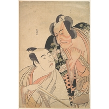 Katsukawa Shunko: A Daimyo Talking to One of His Retainers - Metropolitan Museum of Art