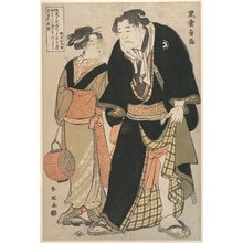 Katsukawa Shuntei: The Actor Yoshizawa Ayame II As the Wrestler Kurokumo Onzo Off Stage - Metropolitan Museum of Art