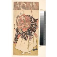 Katsukawa Shunsho: Nakamura Nakazo I - Metropolitan Museum of Art