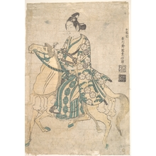 Ishikawa Toyonobu: Actor Sanokawa Ichimatsu as Young Samurai riding on Horse-back - Metropolitan Museum of Art
