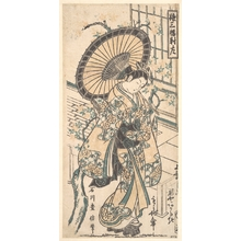 石川豊信: Young Lady with Parasol in the Yoshiwara District - メトロポリタン美術館