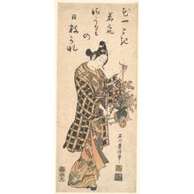石川豊信: A Young Man with a Miniature Flower Cart - メトロポリタン美術館