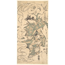 Ishikawa Toyonobu: The Dance of the Scarves - Metropolitan Museum of Art
