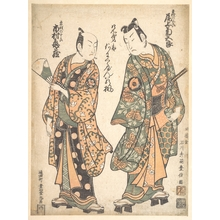 石川豊信: Onoe Kikugoro (Right) as Soga no Goro; Ichimura Kamezo as Soga no Juro - メトロポリタン美術館