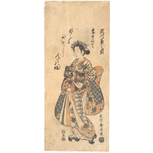 Ishikawa Toyonobu: Segawa Kikunojo II as a Young Girl Walking - Metropolitan Museum of Art