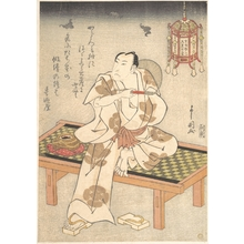 Toyokawa Yoshikuni: An Actor of the Ichimura Line Sitting on a Shogi (Wooden Bench) and Holding a Pipe - Metropolitan Museum of Art