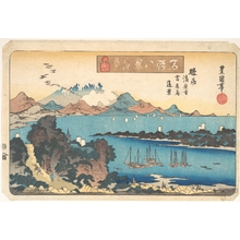 Utagawa Toyoshige: Sunshu Kiyomi-dera Yoshiwara Shuku En Kei: Raku Gan - Metropolitan Museum of Art