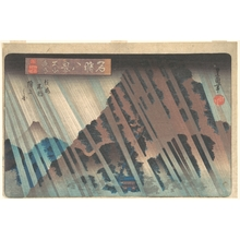 Utagawa Toyoshige: Night Rain at Ôyama, from the series