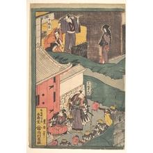Utagawa Toyoshige: The Loyal League (Chushingura) - Metropolitan Museum of Art