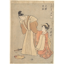 Kitagawa Utamaro: The Lovers Konami and Rikiya - Metropolitan Museum of Art