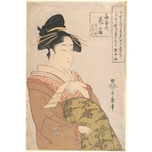 Kitagawa Utamaro: Portrait of the Courtesan Hana-ogi of the Ogiya - Metropolitan Museum of Art
