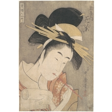 Kitagawa Utamaro: Hanamurasaki Writing A Letter - Metropolitan Museum of Art