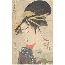 Kitagawa Utamaro: Courtesan Holding a Fan - Metropolitan Museum of Art