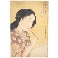 喜多川歌麿: Hanaogi - メトロポリタン美術館