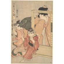 Kitagawa Utamaro: Kiyomizu Komachi - Metropolitan Museum of Art