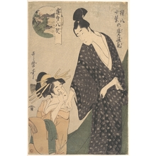 Kitagawa Utamaro: Gonpachi ni Komurasaki no Toko no Tsuki - Metropolitan Museum of Art