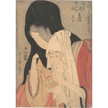 Kitagawa Utamaro: Jihei of Kamiya Eloping with Koharu of Kinokuniya - Metropolitan Museum of Art