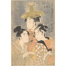 喜多川歌麿: Seiro Niwaka Onna Geisha no Bu Tojin Shishi Sumo - メトロポリタン美術館