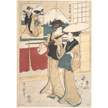 喜多川歌麿: Two Tori-oi, or Itinerant Women Musicians of the Eta Class - メトロポリタン美術館