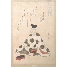 Yashima Gakutei: One of the Three Gods of Poetry - Metropolitan Museum of Art