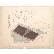 Uematsu Tôshû: Box with a Comb - メトロポリタン美術館