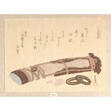 窪俊満: Hilt of a Sword - メトロポリタン美術館