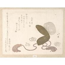 魚屋北渓: Eboshi (a court hat) - メトロポリタン美術館